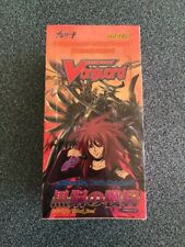 Cardfight! Brand New Sealed Booster Box EB03 Cavalry Of Black Steel (English)