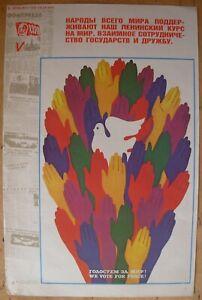 SOVIET Russian POSTER We vote for peace USSR propaganda anti-bomb Dove Cold war