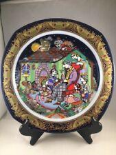 Rosenthal Christmas Carols Display Plate Bjorn Wiinblad Joy to The World 1992