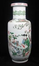 """China old porcelain hand-painted lady playing child design large vase bottle 17"""""""