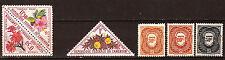 CAMEROUN 6 timbres taxes neufs  PR 271