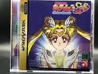 Bishoujo Senshi Sailor Moon SuperS ~Various Emotion~ (sega saturn,1996) #2032