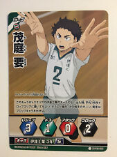 Haikyuu!! Vobaka!! Card Game HV-03-029