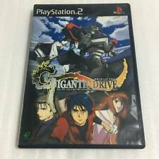 Playstation2 PS2 GIGANTIC DRIVE