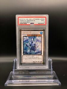 Yugioh 2012 Japanese The Gold Box: Trishula, Dragon of the Ice Barrier PSA 9 MNT