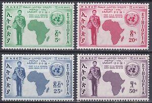 Ethiopia: 1958 Air-post C60 - C63: 1st session of UN Economic Conf for Afr., MNH