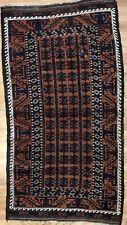 Beautiful Balouch - 1930s Antique Rug - Tribal Carpet - 3 x 5.6 ft.
