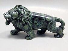 Lion Figurine 4 inch Carved Kabamba Jasper Gemstone Animal Carving #2