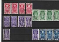 italy 1933 used stamps  ref 11844