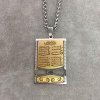 Qul Surah Allah Quran Koran Muslim Islam Arabic Pendant Necklace Islamic Men's