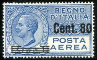 Regno d'Italia 1927 P.A. n. 9 ** centratura OTTIMA (l116)