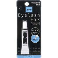 Koji Japan Makeup False Eyelash Fix Glue Adhesive