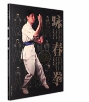 Wing Chun book in Chinese with DVD teaching for learning Chinese Kung Fu Wushu