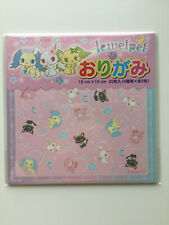 Sanrio Jewelpet Origami Paper 20 sheets 6 inch (15cm) Square Made in Japan