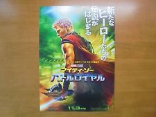 Thor: Ragnarok MOVIE FLYER mini poster chirashi Japan 29-7