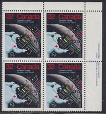 Canada 1988 #PB1046 UR - Canadians in Space MNH