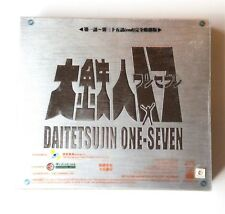 DAITETSUJIN 17 ONE SEVEN Box Set 16 Discs in VCD Format Chinese Toei MediaLink