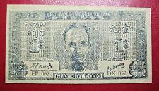 Vietnam. Joli billet de 1 Dong. ND. 1947.