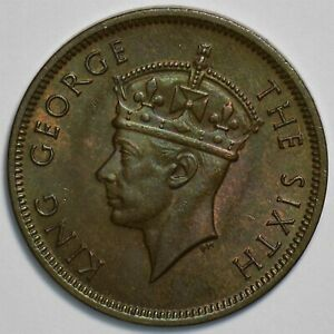 Seychelles 1948 5 Cents 197501 combine shipping