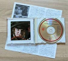 A Clockwork Orange Cd Music Soundtrack Stanley Kubrick - Wpcp-4443 Made in Japan