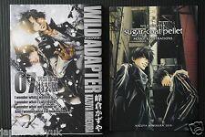 JAPAN Kazuya Minekura manga: Wild Adapter vol.7 Limited Edition with Booklet