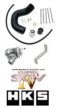 HKS SSQV IV BOV Blow Off Valve - For S14 Nissan 200SX SR20DET Zenki