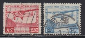 J687 Japan 1929 used Airmail Sc#C4/6