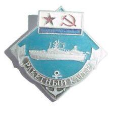 A395 marine union soviétique insigne RUSSIE URSS Kutter fusée Guerre Marin