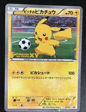 Pokemon Pitch Pikachu Soccer XY-P 2014 Illustration project Japanese Card Promo
