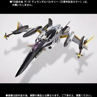 DX Chogokin Macross F YF29 Durandal Valkyrie (30th Anniversary Color) for super