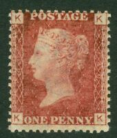SG 43 1d rose red plate 140. A fine very lightly mounted mint example CAT £40