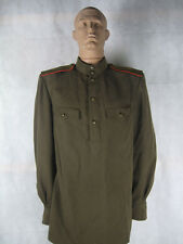 RARE SOVIET 50 - 40s GENERAL Blouse RUSSIAN tunic USSR MILITARY UNIFORM UDSS
