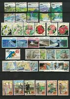 MNZ69) New Zealand 1992 Stamp Sets CTO/Used