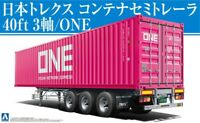 1:32 Scale Nippon Trex ONE Pink 40 foot Container Trailer *NEW* #1185p