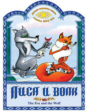 Russian Fairytale Bilingual Children's Book The Fox and the Wolf in 2 Languages
