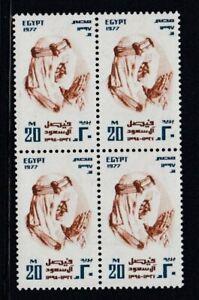EGYPT King Faisal of Saudi Arabia MNH block