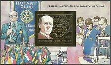Chad Paul Harris Rotary Club Imperforate Proof Gold Foil ** 1983  Unknowed Issue