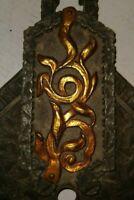 VTG Set of 4 Deco Nouveau Arts & Crafts Wall Sconce Frames 1900's for Completion