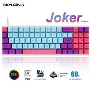 Skyloong 71 Keys Mechanical Keyboard RGB Backlit Gateron Optical Axis Hot Swap