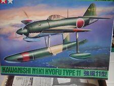 KAWANISHI N1K1 KYOFU TYPE11 1/48 SCALE TAMIYA MODEL LIMITED EDITION