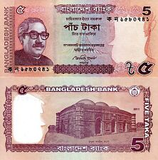 BANGLADESH 5 Taka Banknote World Paper Money UNC Currency Pick p-53b T.A. Rahman