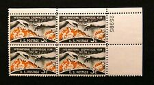 US Stamps Plate Blocks #1107 ~ 1958 INTERNATIONAL GEOPHYSICAL YEAR 3c MNH