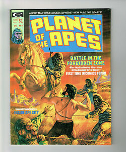 PLANET OF THE APES #2 MARVEL COMICS 1974 NM- MIKE PLOOG MOVIE ADAPT BRONZE AGE