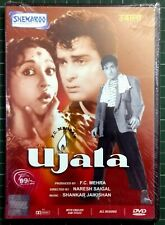 DVD Ujala BOLLYWOOD MOVIE Shammi Kapoor Mala Sinha Raaj Kumar w ENGLISH SUBTITLE