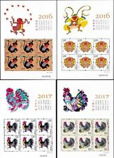 CHINA 2016 -1+2017-1  China New Year Zodiac of Monkey+Cock mini-pane猴+鸡 4PCS