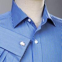 Classic Blue Striped Formal Business Dress Shirt Luxury Designer Fashion