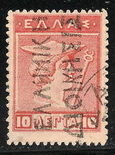 Greece  Scott       N15  Used