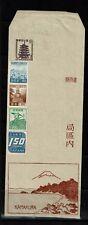 Japan - 30p Postal Stationary Uprated w/ Stamps - 1948 Unused - 091717