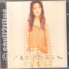 CD 1994 Vivian Chow Hui Min 周慧敏 成長 #3591