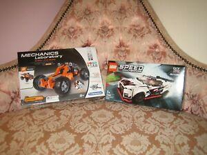 Clementine Science Museum - Buggy Quad Car + Lego Car - Construction Bundle NEW